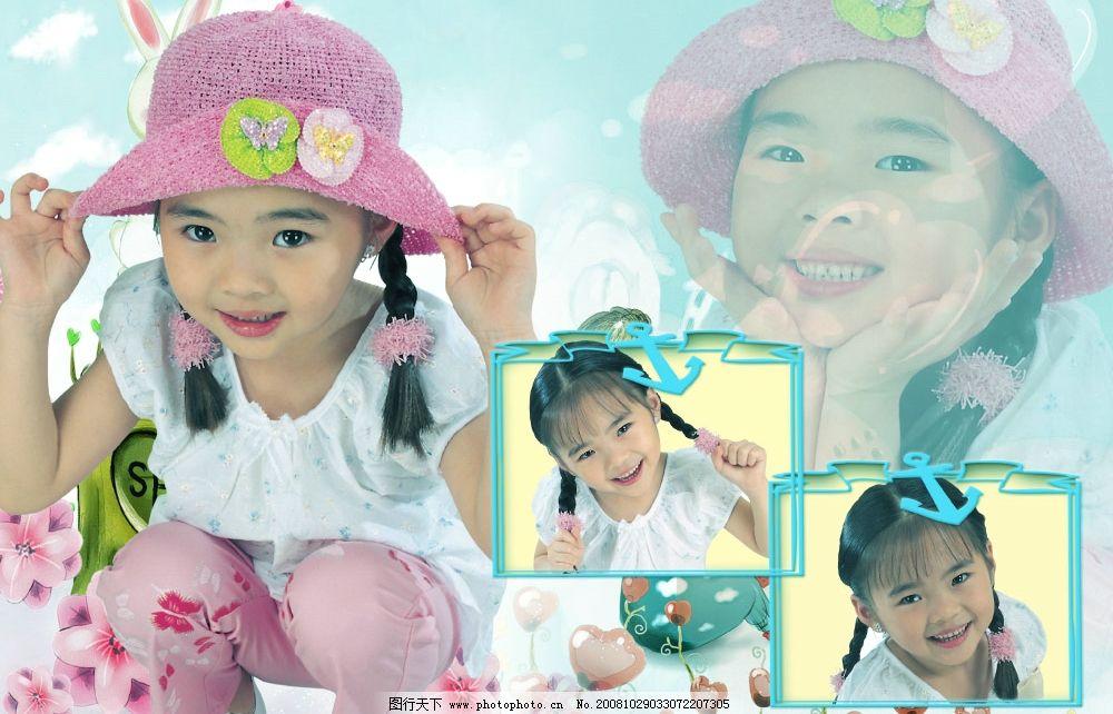 小朋友 可爱 儿童模板 花 背景 美女 相片 psd分层素材 源文件库 300