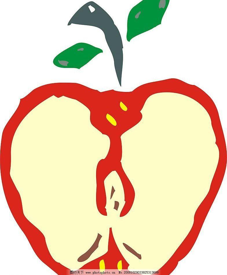 矢量苹果 其他矢量 矢量素材