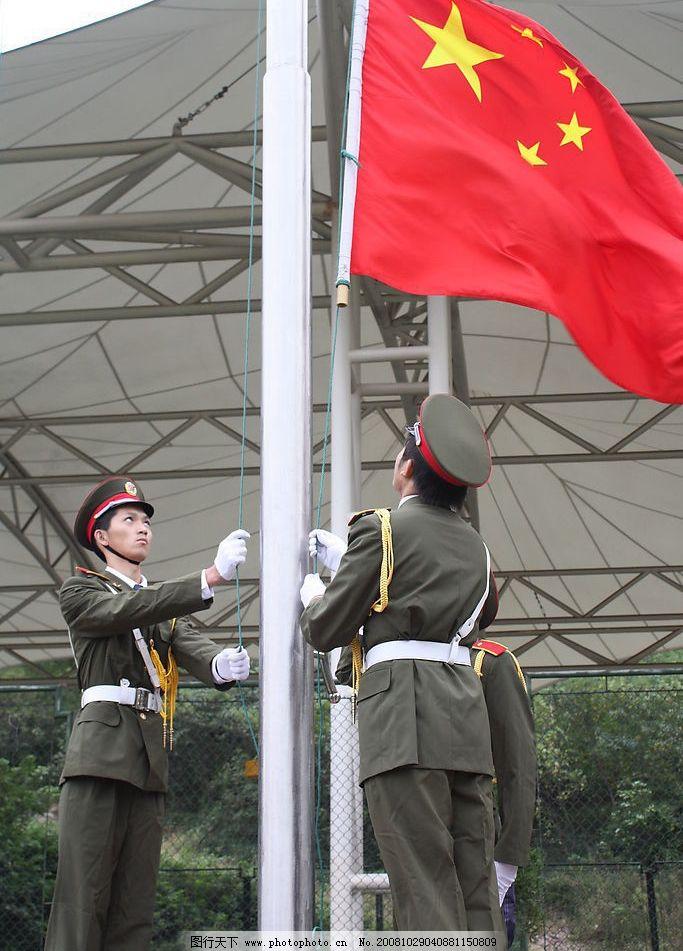 升国旗 升旗仪式 其他 图片素材 摄影图库 72dpi jpg