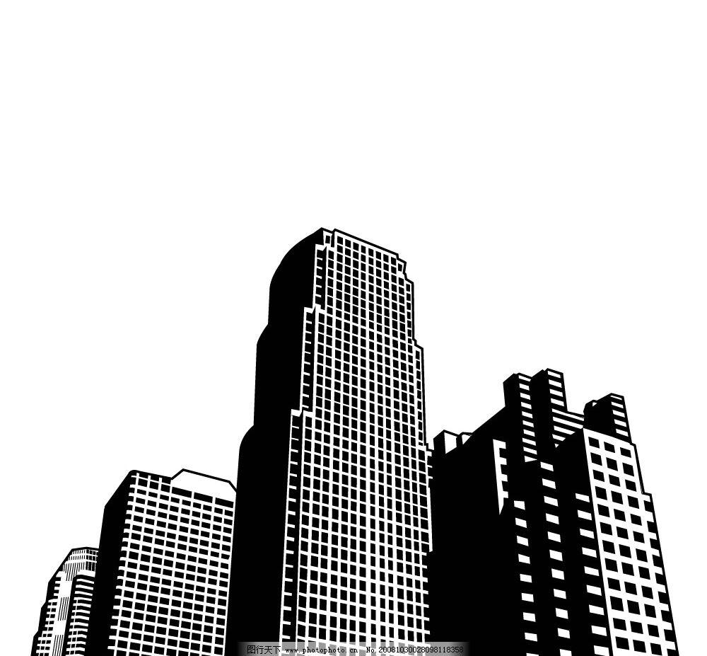 建筑 房屋 大厦 黑白 版画 建筑家居 城市建筑 矢量图库 eps