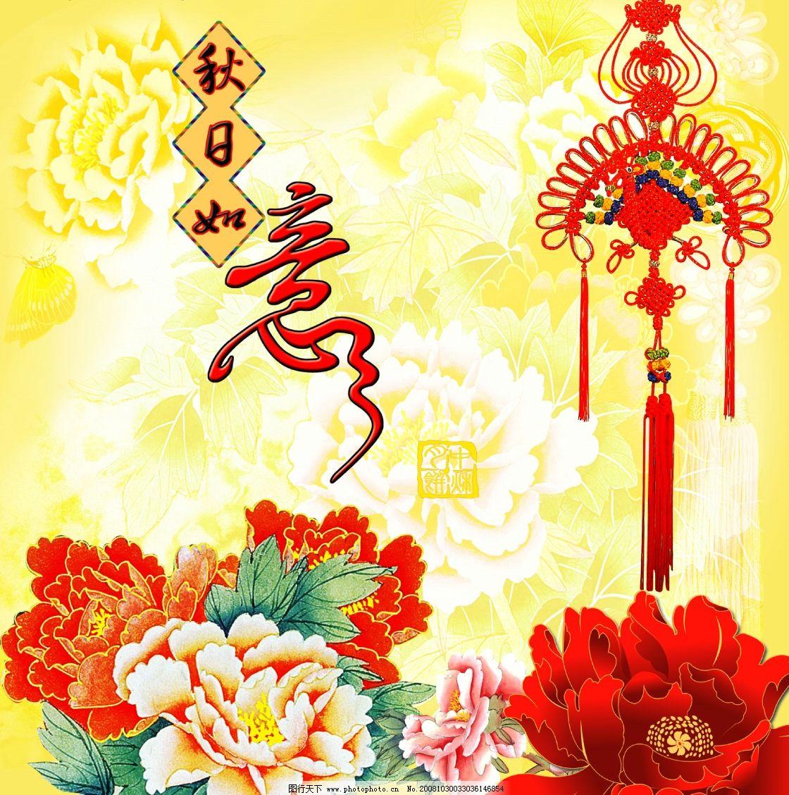 鸡年中国结图片背景素材