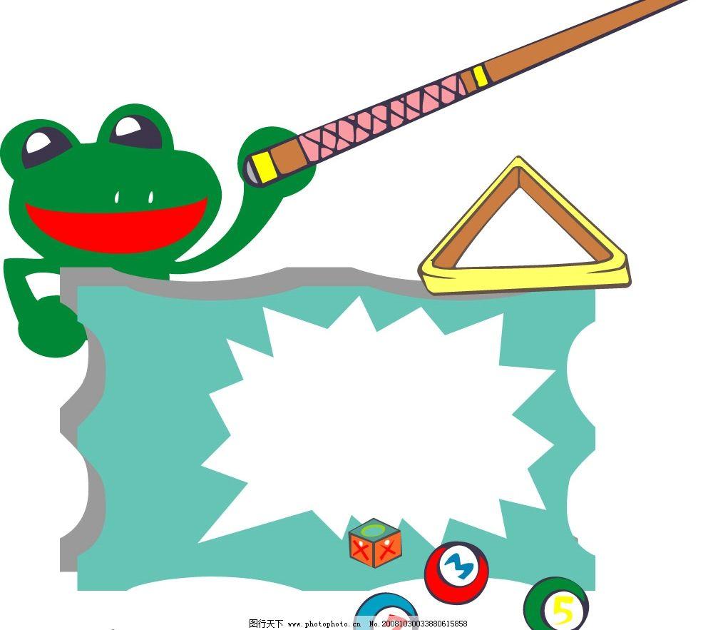 可爱 青蛙 其他矢量 矢量素材 矢量图库