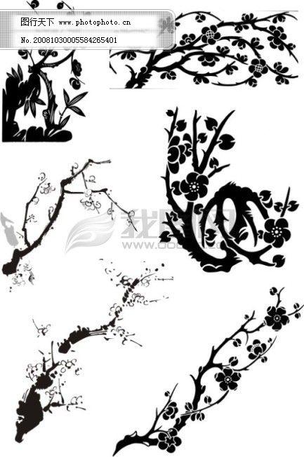 梅花2免费下载 黑白 梅花 水墨 梅花 黑白 水墨 矢量图 其他矢量图