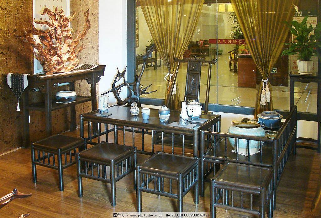 中式古典家具图片