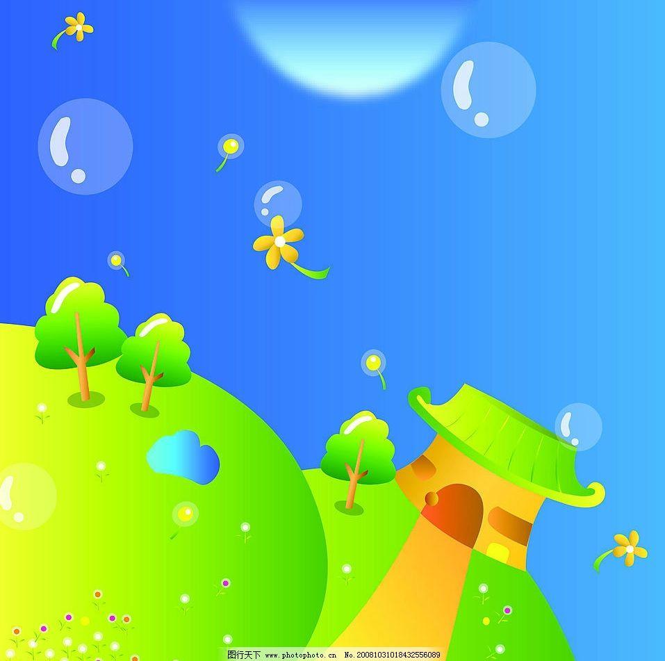 房子 花 泡泡 房 树 草地 绿 蓝 动漫动画 风景漫画 设计图库 45dpi