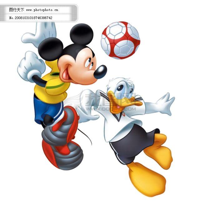 迪斯尼卡通免费下载 米老鼠 唐老鸭 图片素材 卡通动漫可爱图片