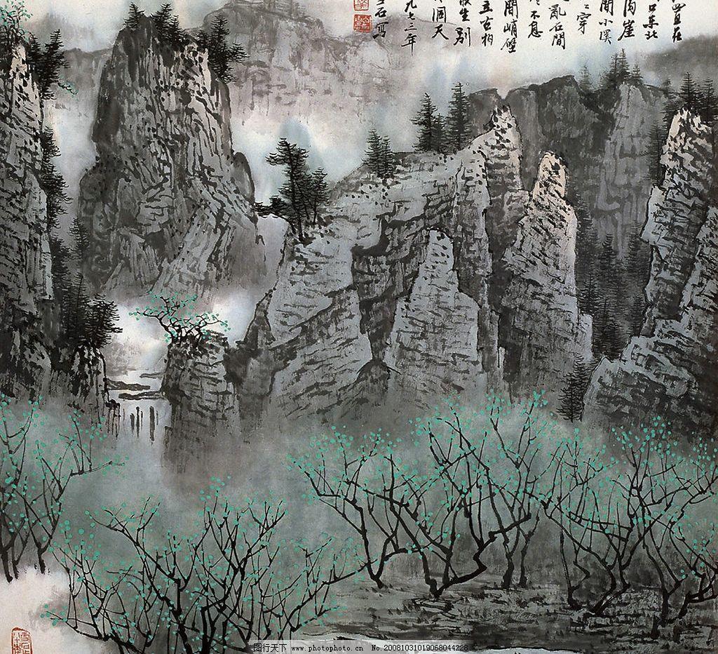 山水画 山水画(水墨画) 高山 流水 绿树 文字 文化艺术 绘画书法 设计