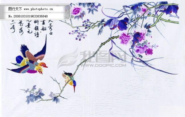 卡通剪纸 花鸟国画 古画图片 中华刺绣 psd分层素材源