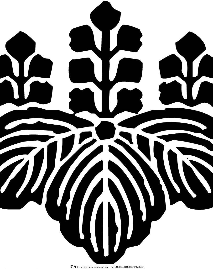 丰臣秀吉 日本 战国 家纹 丰臣 秀吉 标识标志图标 其他 日本战国家纹