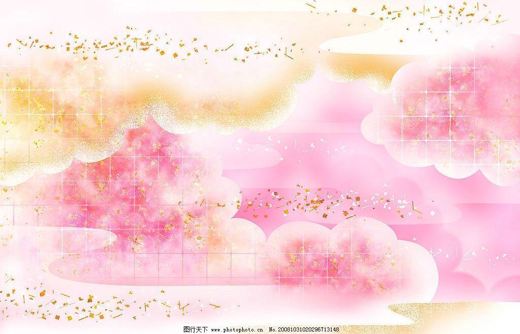 梦幻背景 高清 粉色 梦幻 云纹 碎金纸 纹样 背景 方格 底纹边框 背景