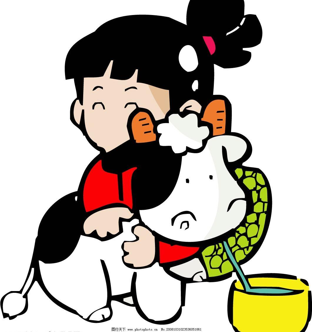 女孩抱小牛喝奶ai 女孩抱小牛喝奶 ai 矢量人物 儿童幼儿 矢量图库