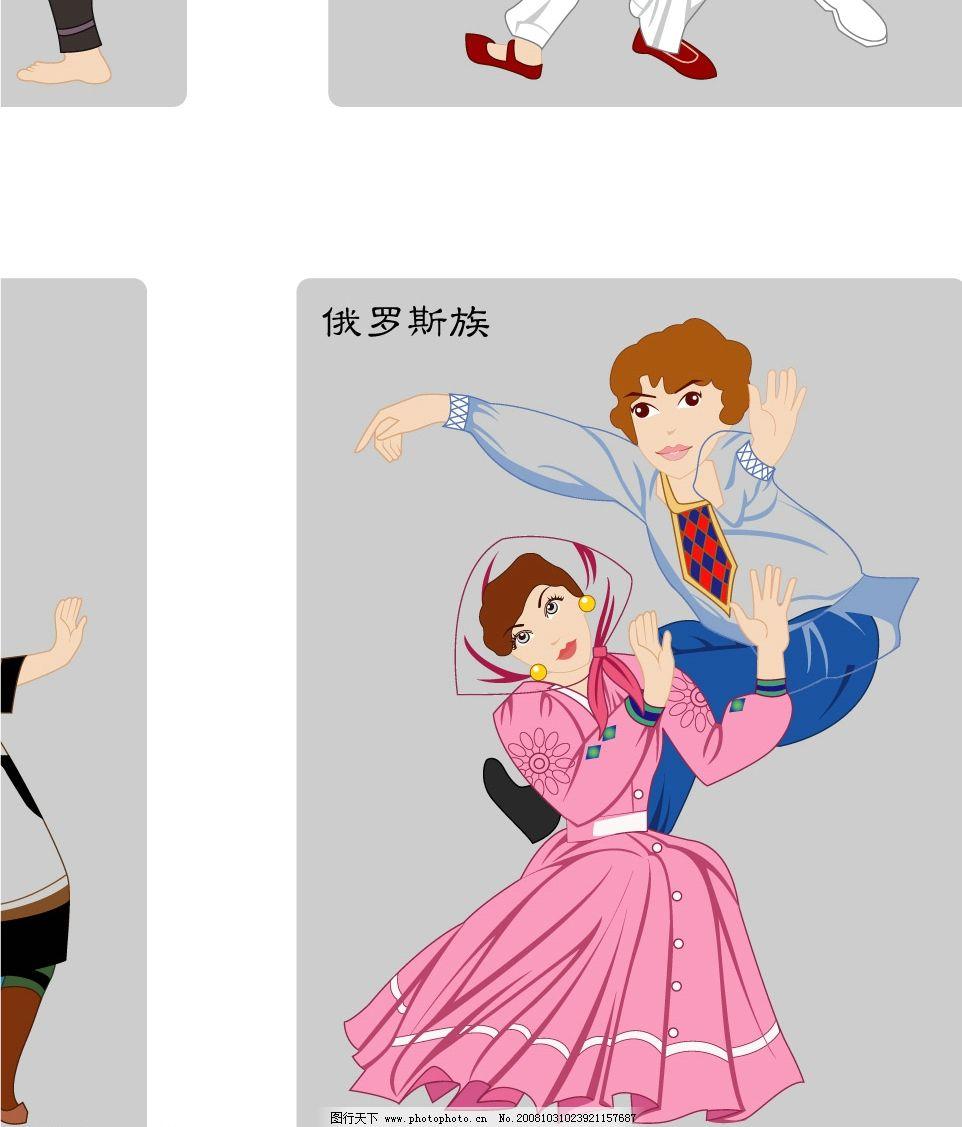 56个民族 中国民族 民族服饰 矢量人物 其他人物 矢量图库 cdr图片
