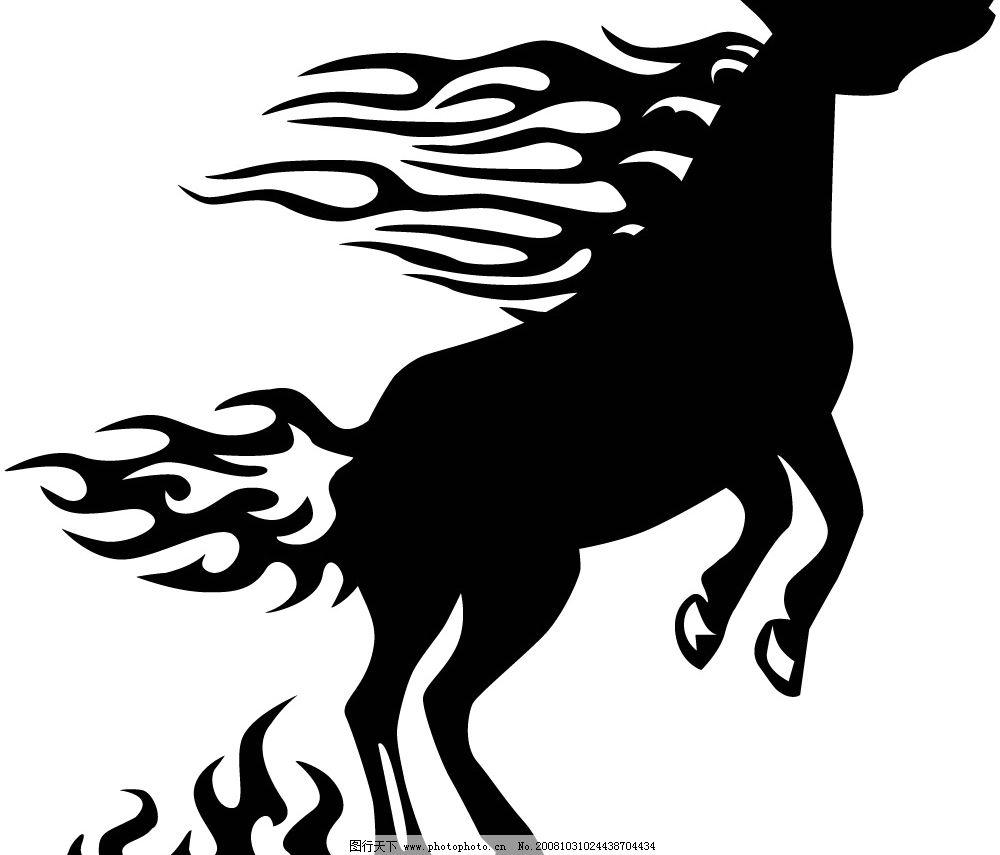 矢量动物之火 马(黑白)图片