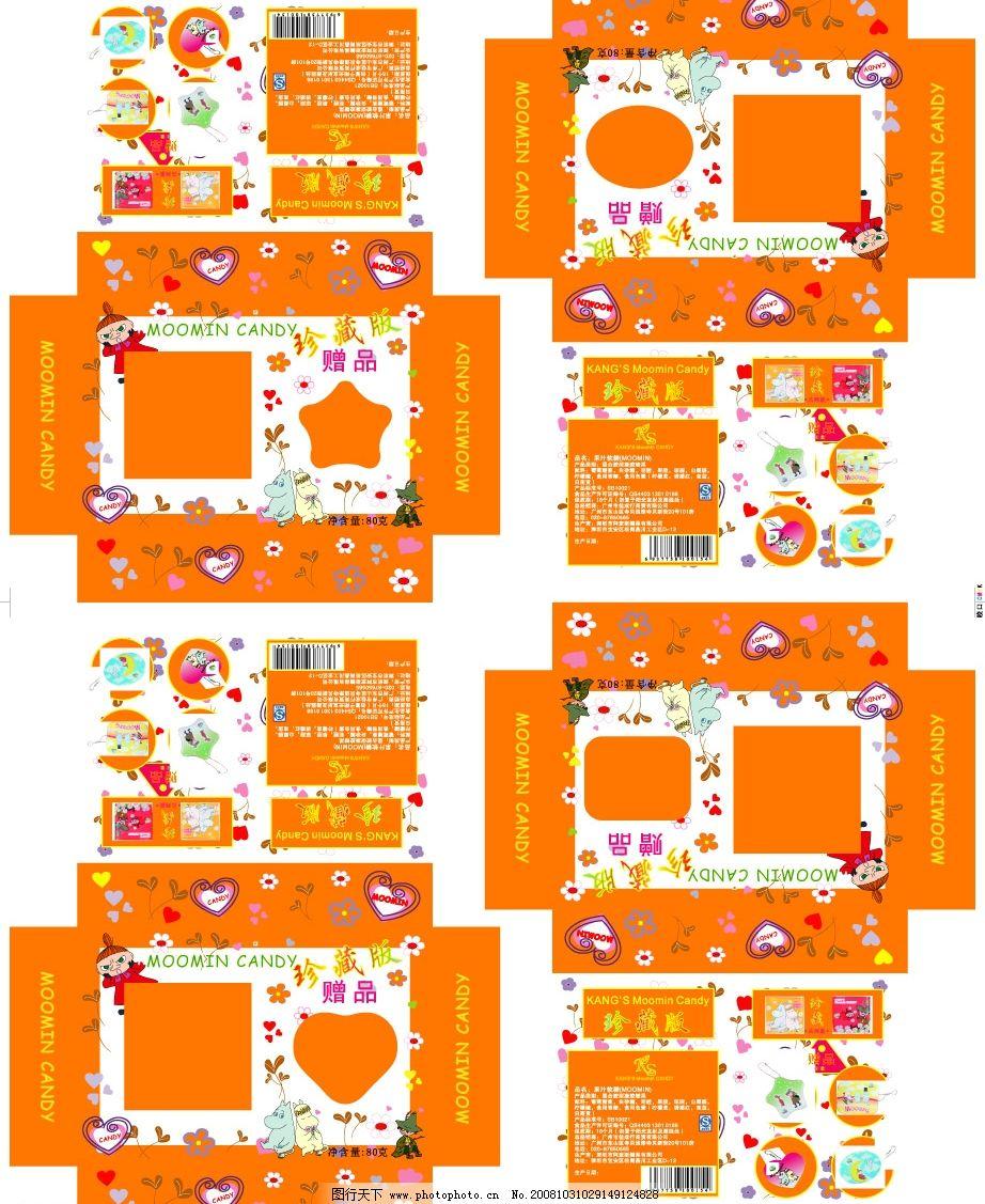 四种明姆糖果包装盒 有卡通人物 广告设计 包装设计 矢量图库 cdr