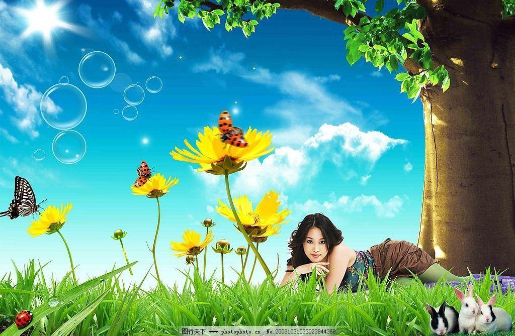 美丽图画 美女 大树 树干 绿树 兔子 瓢虫 蝴蝶 阳光 太阳 气泡 云彩