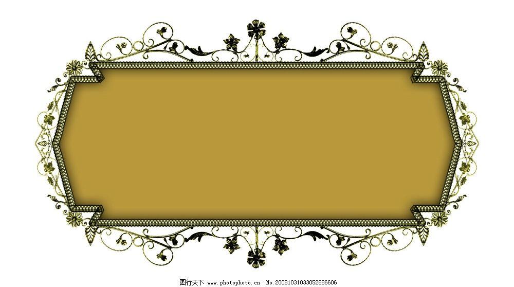 花边花纹边框素材5图片