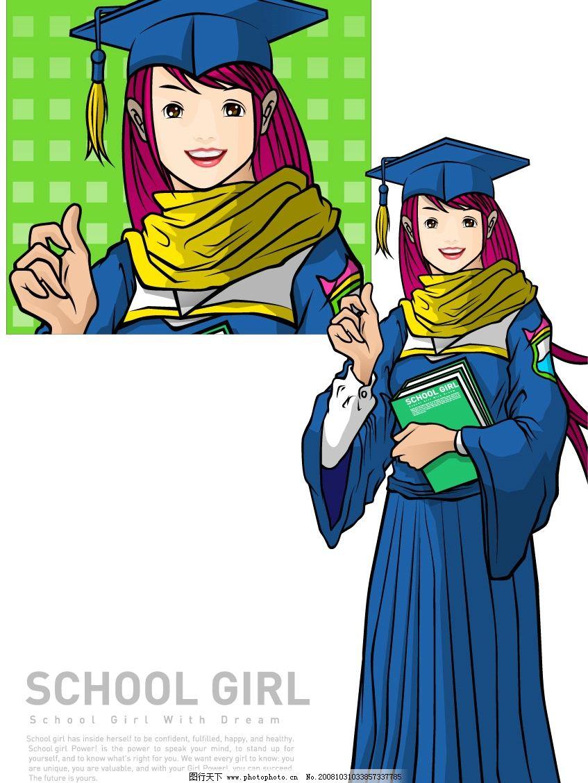 女生毕业背影 卡通