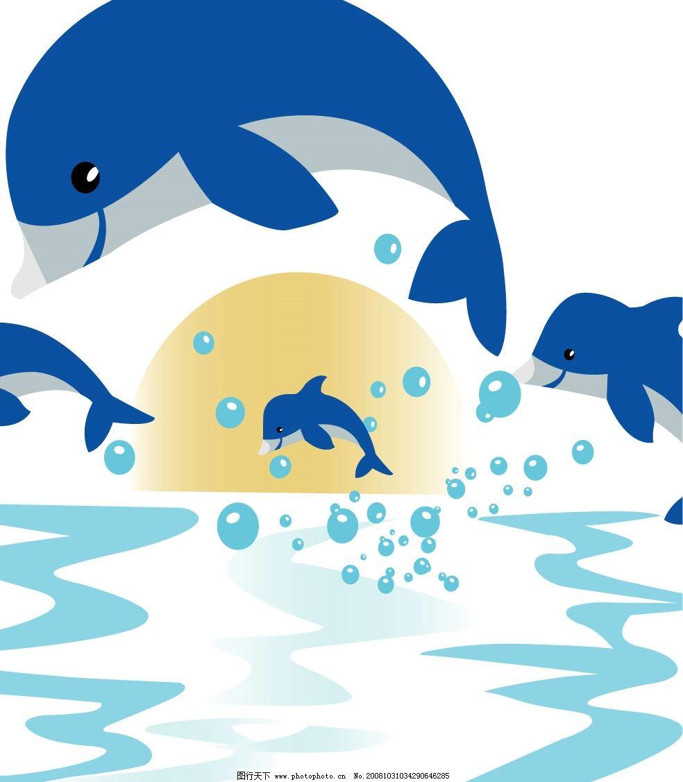 海豚 水珠 太阳 波浪 其他矢量 矢量素材 矢量图 矢量图库 ai 生物