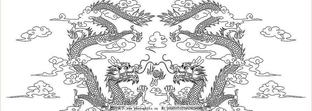 双龙戏珠 双 龙 戏 珠 生物世界 其他生物 矢量图库 cdr