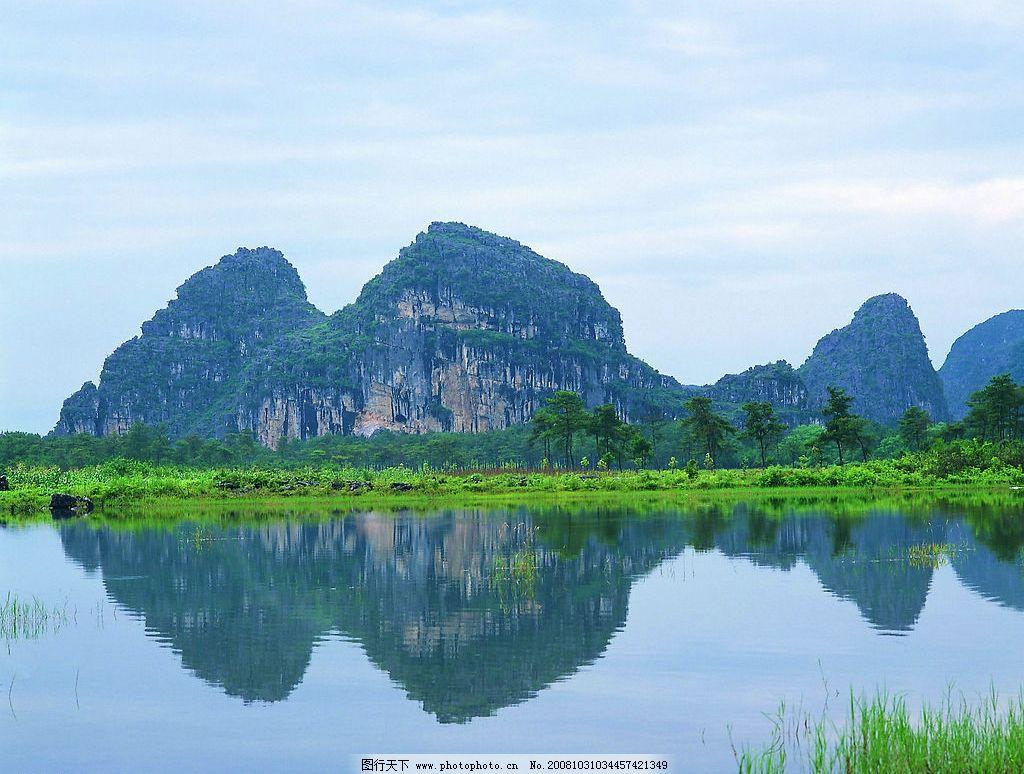 山 山恋 山水 湖 湖水 野草 树林 树木 野外 自然景观 山水风景 摄影