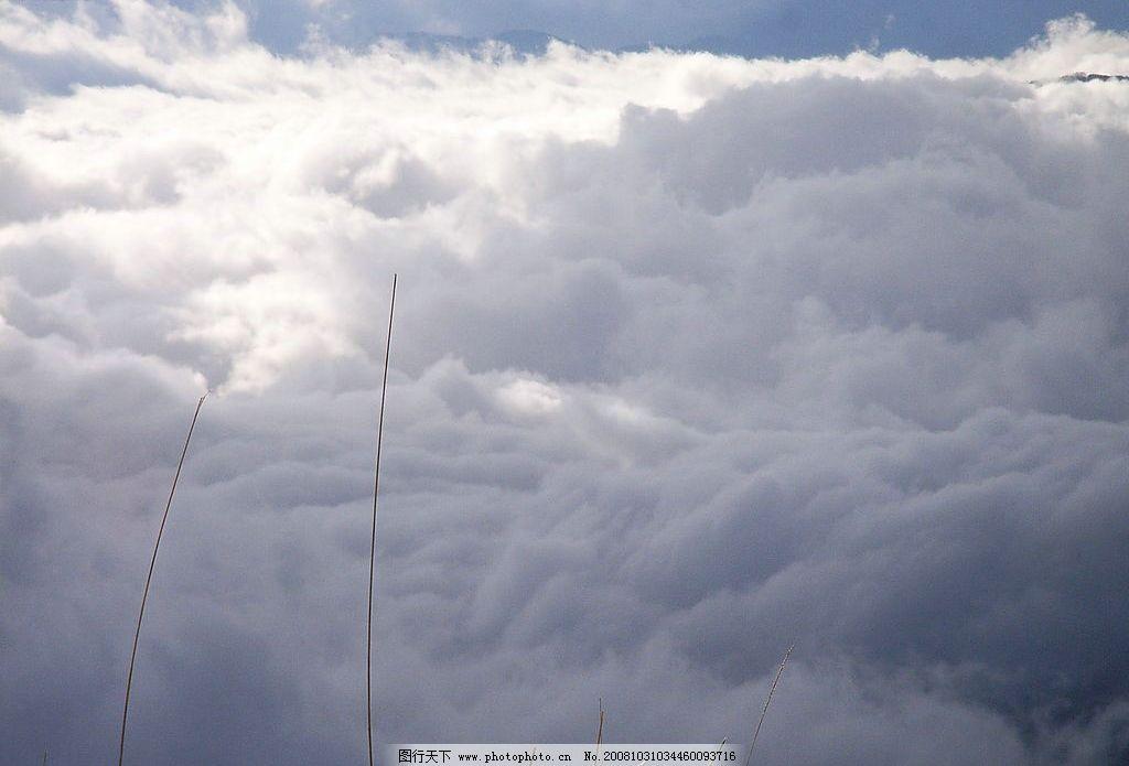 美丽的云海 云海 自然景观 山水风景 摄影图库 72dpi jpg