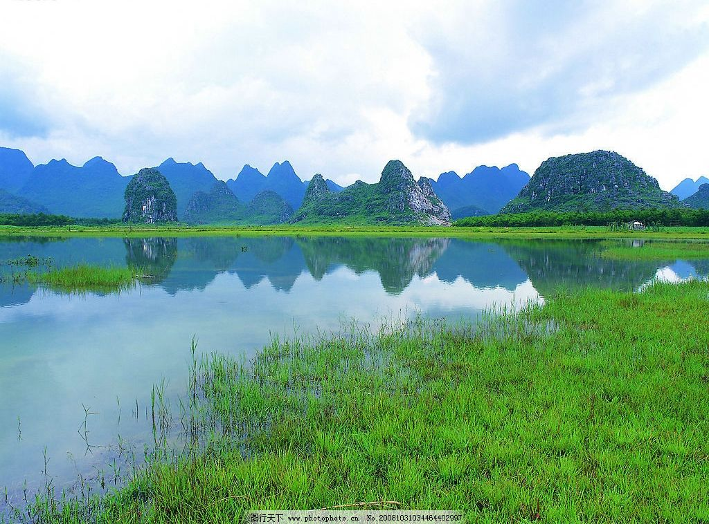 野外山水风景图片