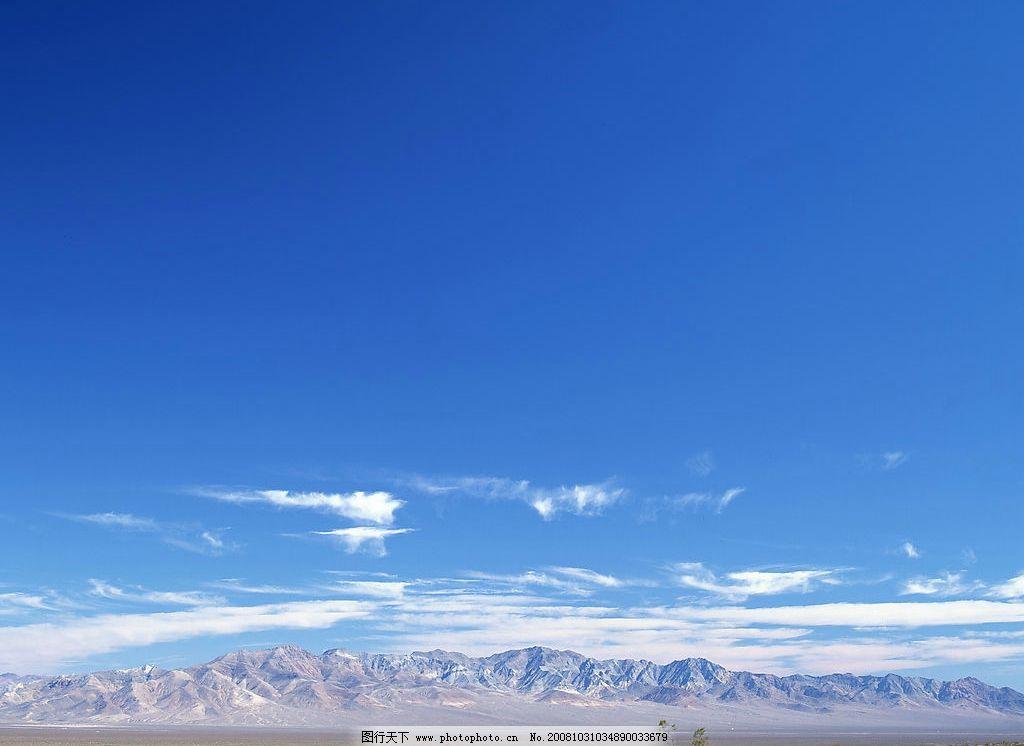 天空 蓝色的天空 雪山