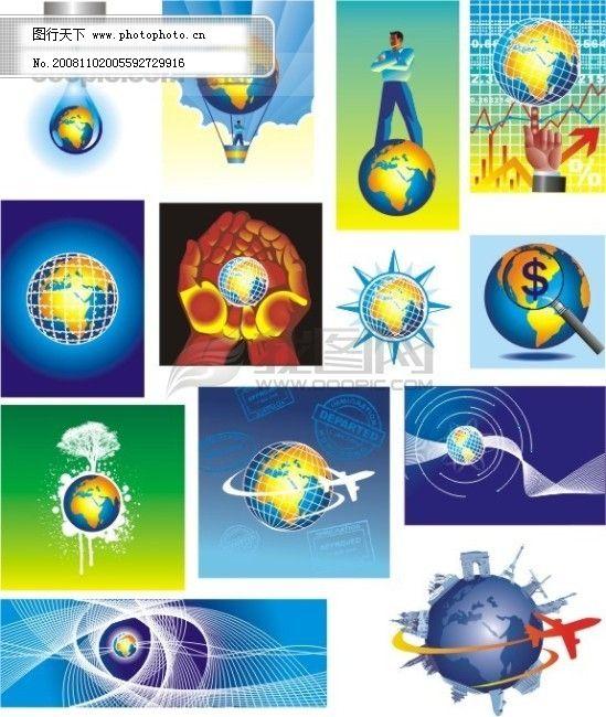 人免费下载 城市 地球 科技 人 人 地球 城市 科技 矢量图 其他矢量图