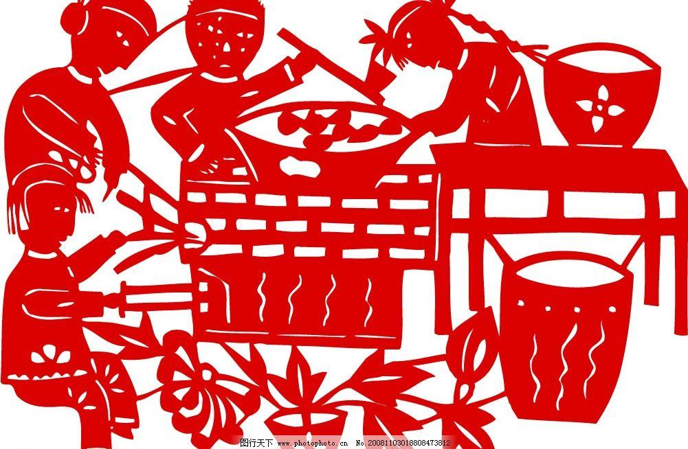 水缸 花 花盆 风箱 灶台 男人 女人 剪纸 传统文化 文化艺术 矢量图库