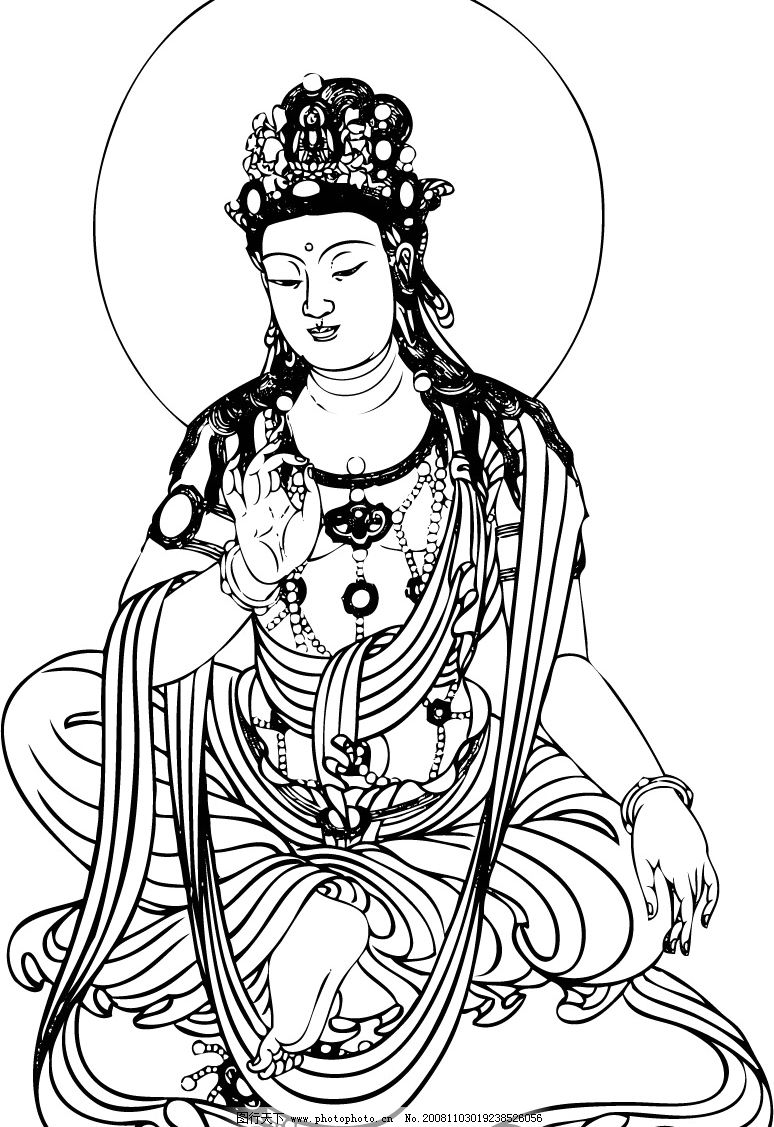 褚黎丽摹观音作矢量图q 观音作矢量图 菩萨 佛 文化艺术 宗教信仰