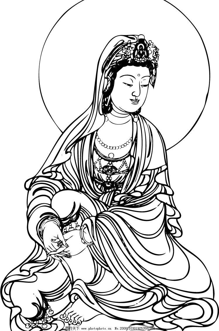 褚黎丽摹观音作矢量图r 菩萨 佛 文化艺术 宗教信仰 矢量图库