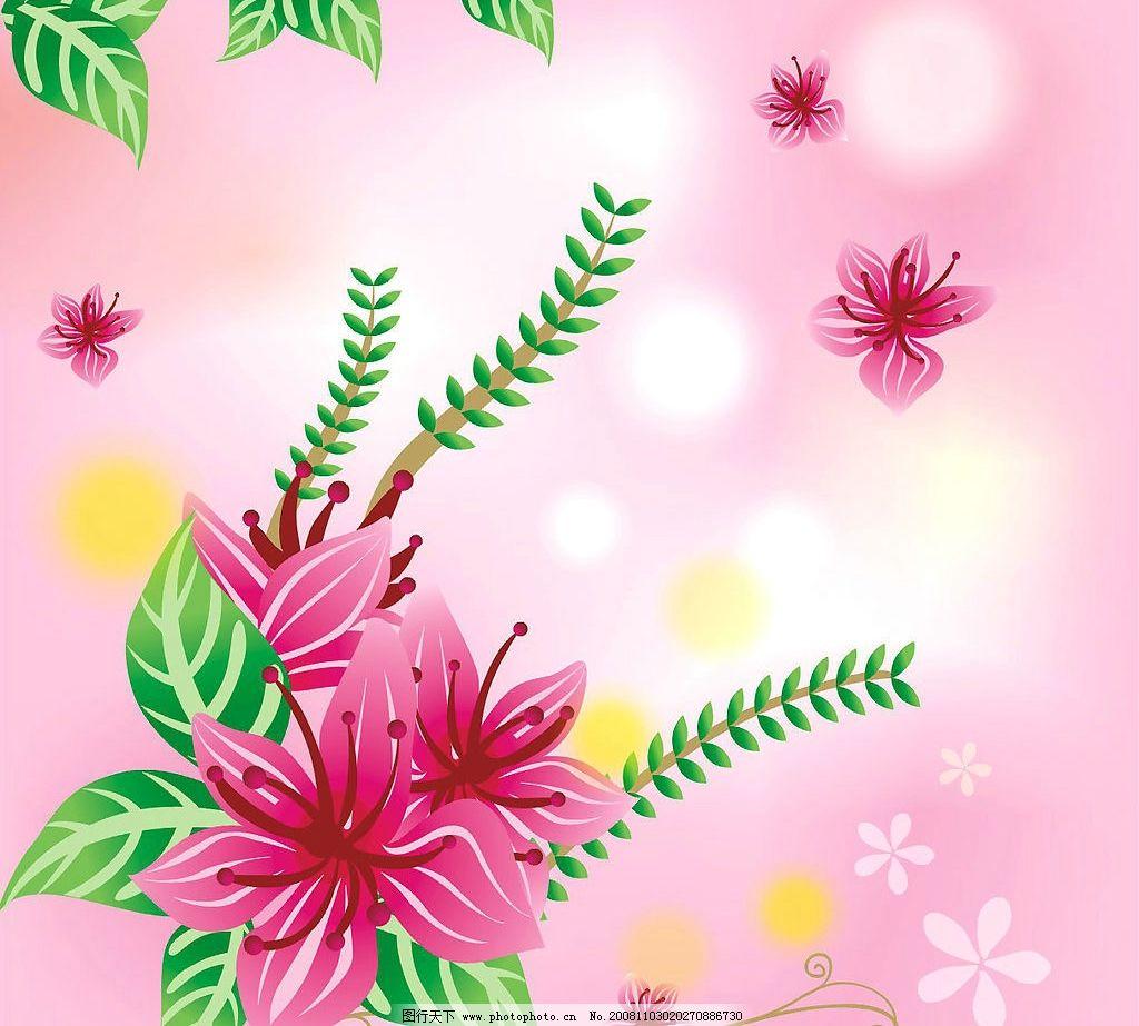 梦幻花林 梦幻 花 叶子 星光 效果 美丽 漂亮 角花 底纹边框 底纹背