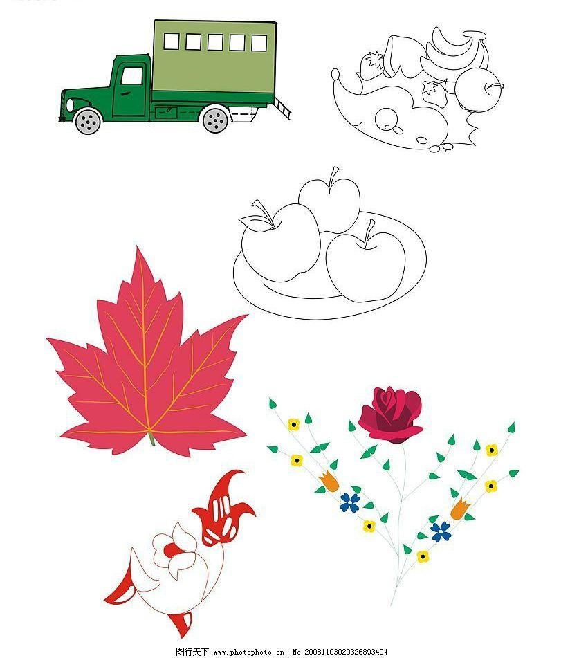 矢量图画 枫叶 花 车 儿童画 苹果 香蕉 桃子 草莓 底纹边框 花纹花边