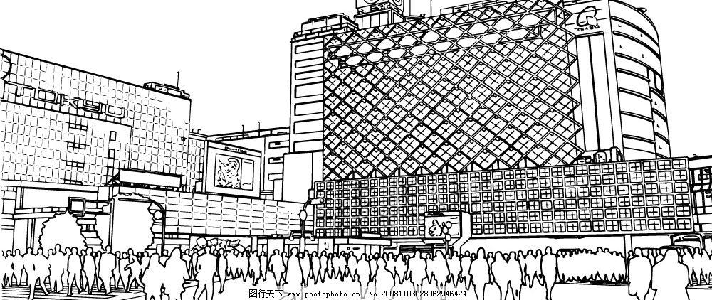线描城市 建筑 风景 人物 黑白 线框 建筑家居 城市建筑 矢量图库