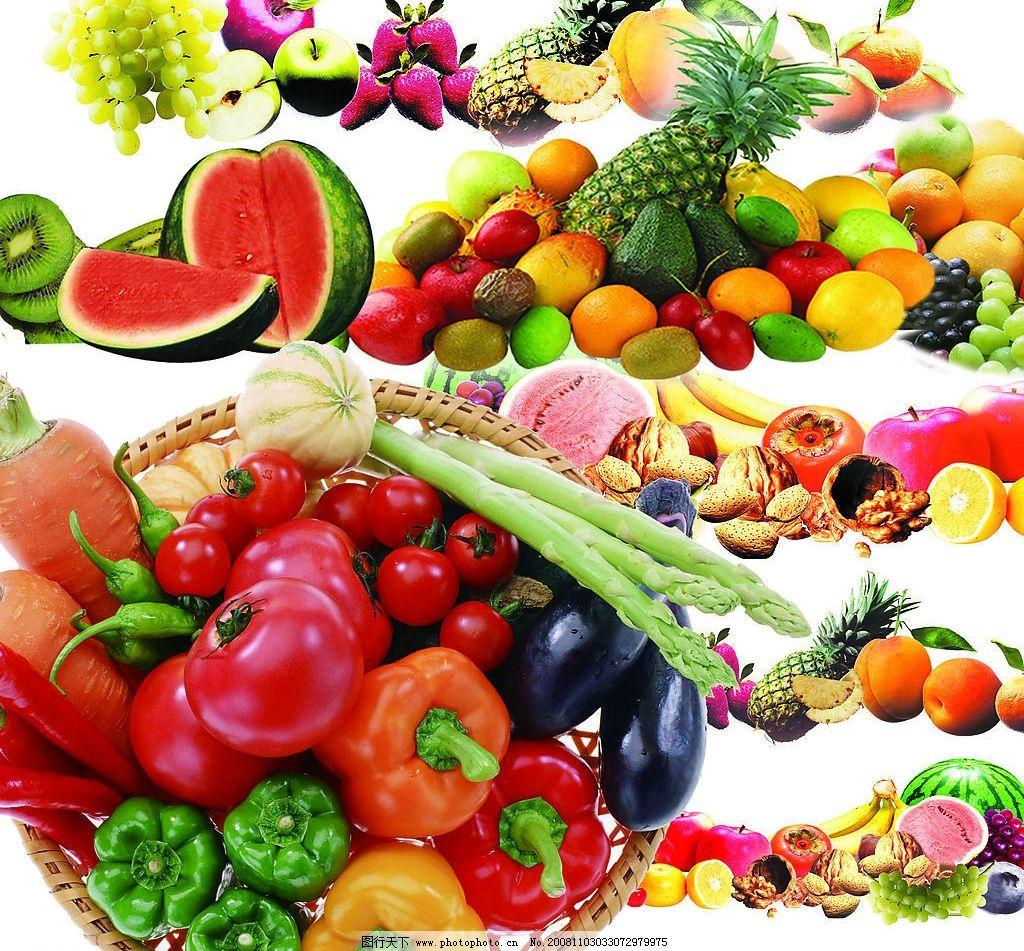 草莓菠萝香蕉等新鲜水果
