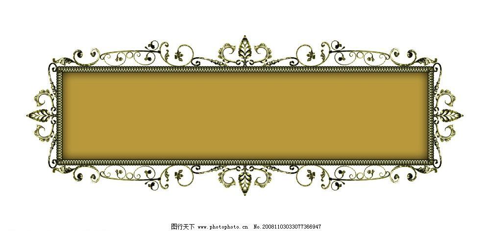 花边花纹边框素材6图片