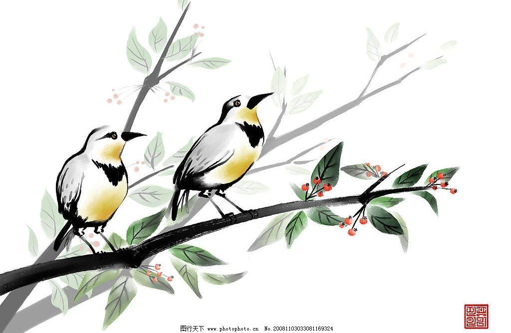 电子鸟电路图 9013