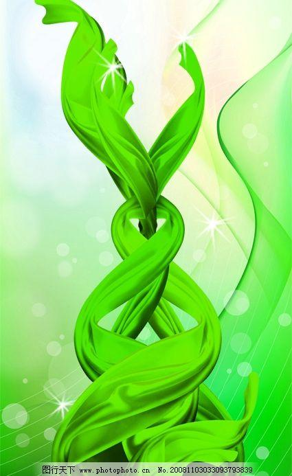 纏繞的綠色飄帶圖片