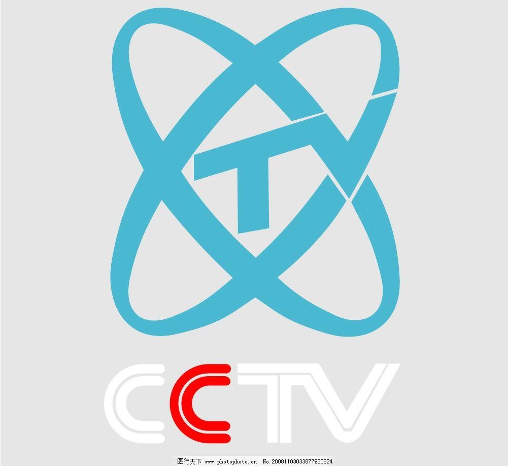 中央台logo cctv 中央电视台 其他矢量 矢量素材 矢量图库 cdr