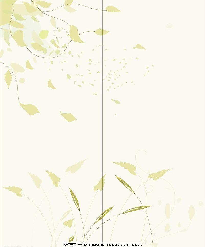 风景 风景卡通 韩国 韩国花纹 花 花朵 花纹 风景画门艺系列矢量素材