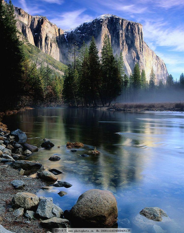 山水 雪山 湖泊 流水 石头 天空 山水风景 景观 自然 自然景观 自然