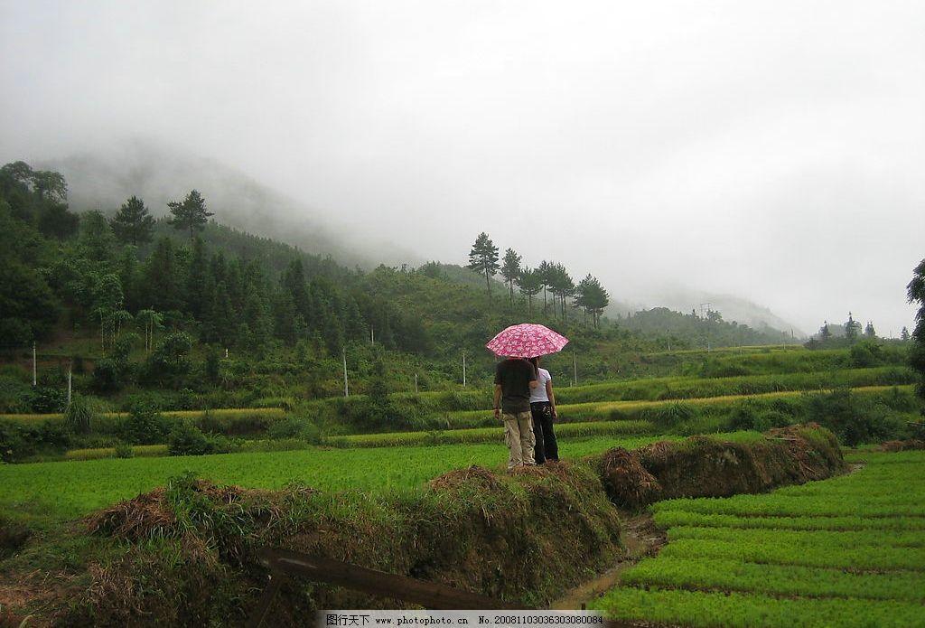 人与风景图片