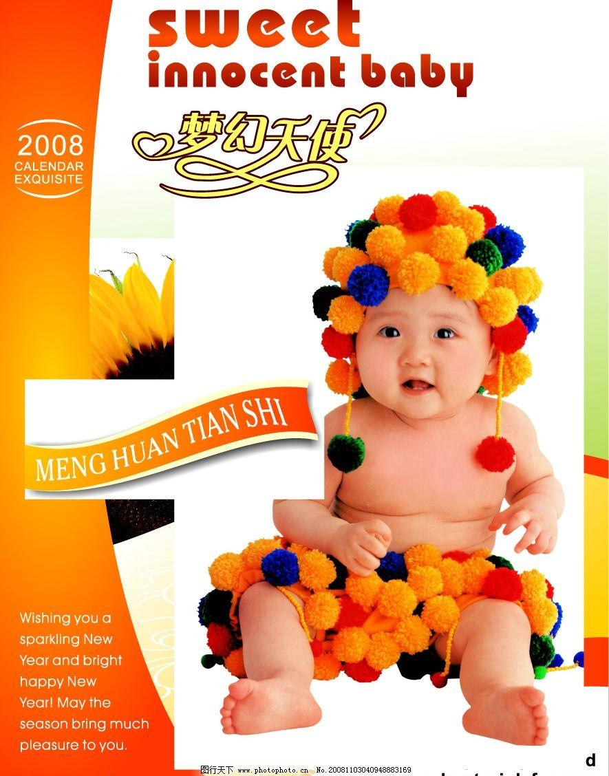 梦幻天使 可爱儿童 可爱婴儿 向日葵 好背景 矢量人物 儿童幼儿 矢量