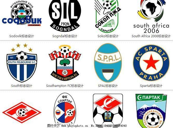 足球队徽 足球 队徽 矢量 标识标志图标 其他 矢量图库 eps