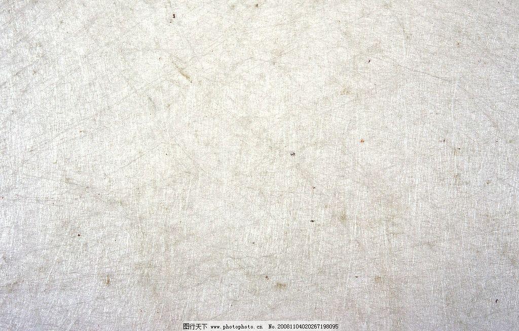 纸质机理 机理 纸张 效果 背景 蜘蛛网 底纹边框 背景底纹 设计图库