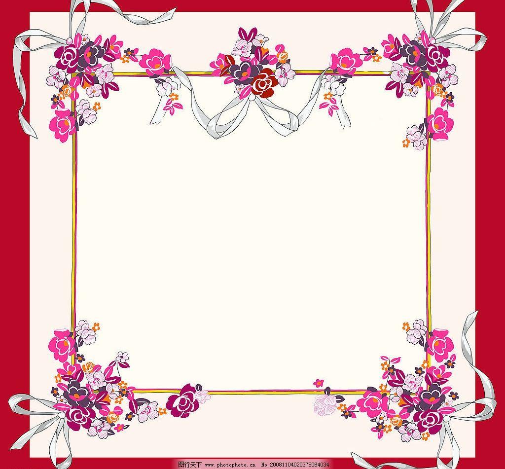 边框花纹 鲜花 底纹边框 花边花纹 设计图库 300dpi jpg