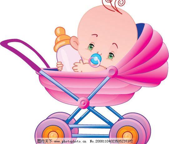 可爱的宝宝 矢量素材 婴儿 bb 可爱 儿童 人物设定 婴儿车 奶嘴 奶