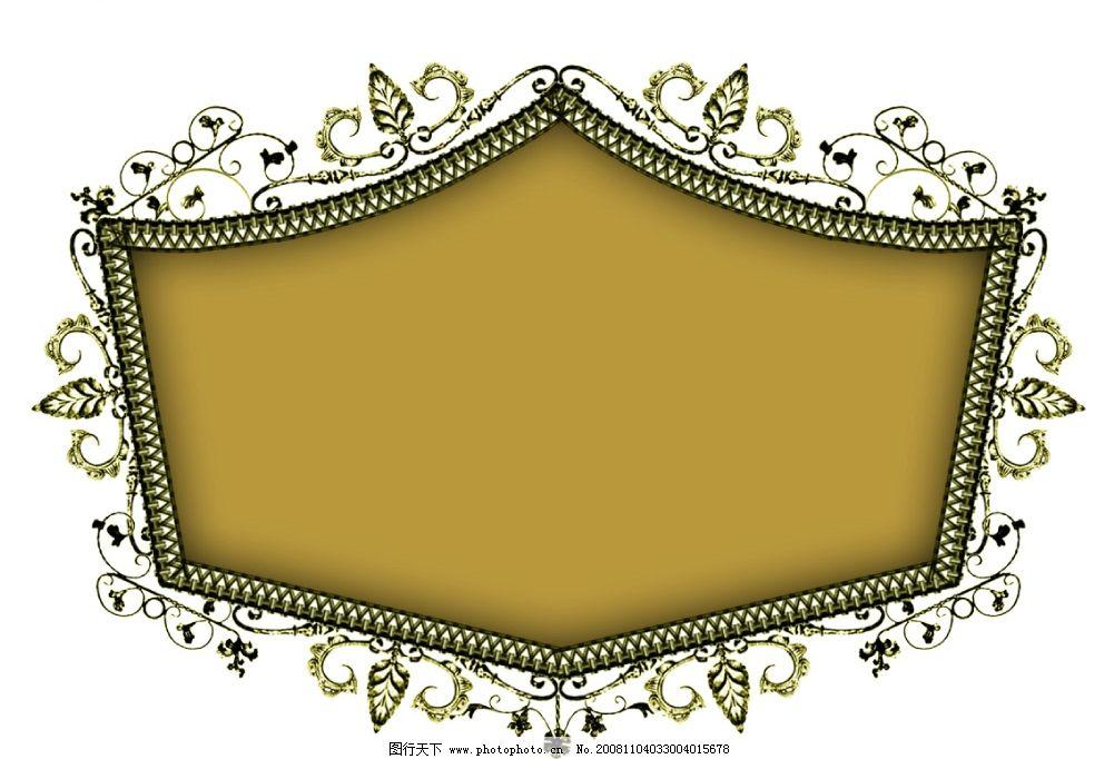 花边花纹边框素材7图片