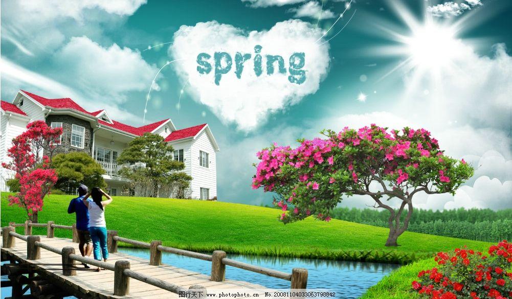 春天 背景风景 花树水桥 云朵 天空 草地 房子 树木 星星