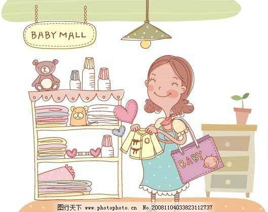 母亲生活 妈妈 卡通人物 购物 休闲 逛街 矢量素材 其他矢量